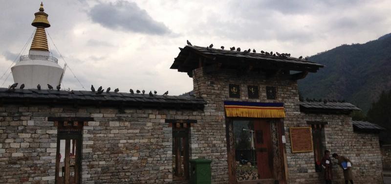 Folk-Heritage-Museum